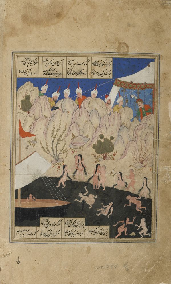 Arts of the Islamic World   Folio from a Khamsa (Quintet) by Nizami (d.1209); verso: Alexander, in India, sees the water nymphs;