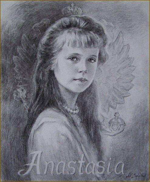 My drawing of Anastasia Romanov