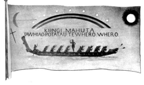 """One of the Waikato Kingite Flags at Waahi. The canoe represents the Tainui; the rainbow is the symbol of the god Uenuku, and the seven stars above the rainbow are the Pleiades (Matariki).""   The Maori: Yesterday and To-day"