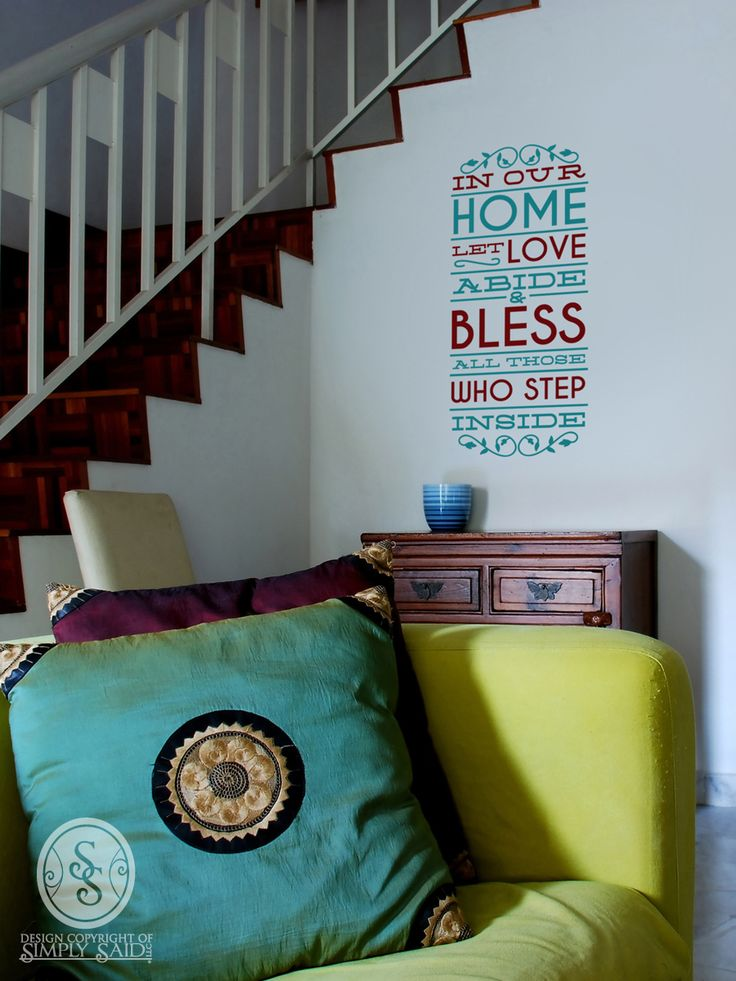 In Our Home vinyl decal from Simply Said Designs.