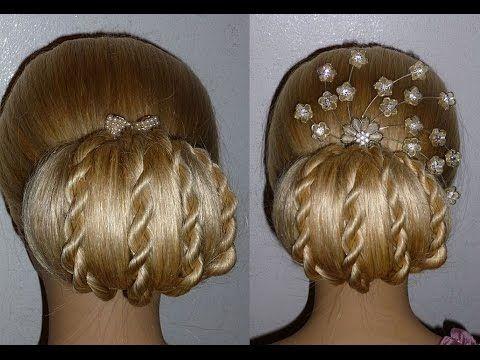 Причёска на выпускной, вечерняя/свадебная причёска Пучок из волос на средние, длинные волосы - YouTube