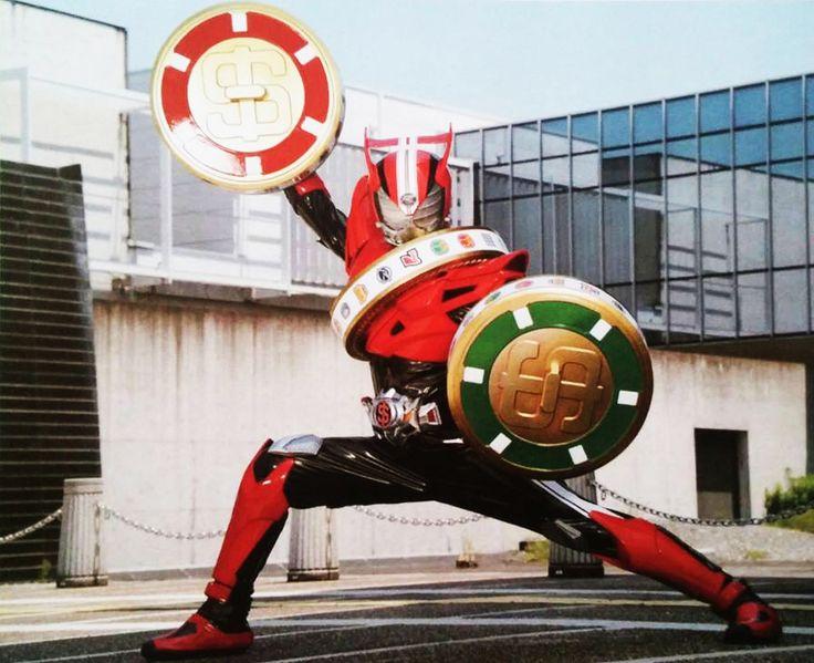 Kamen Rider Drive Type Speed Vegas