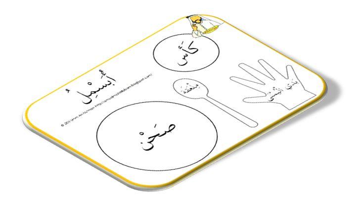 Child born with quran writing art