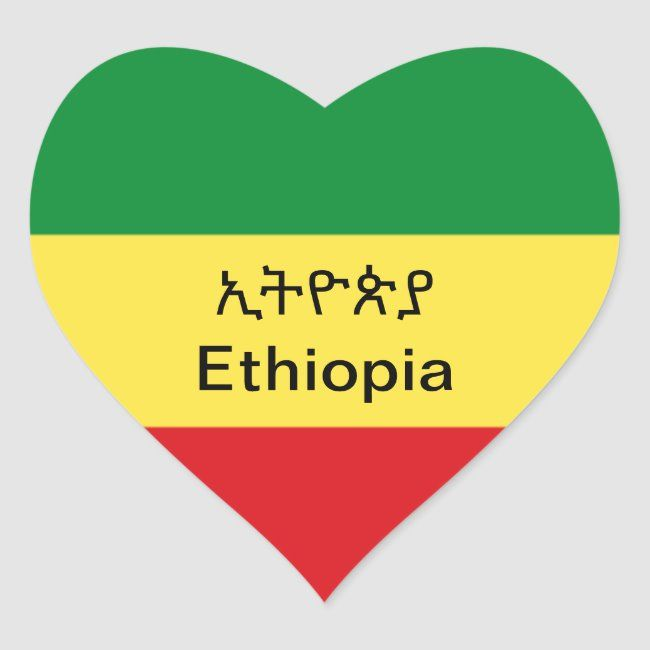Ethiopian Flag Sticker With Amharic Print Zazzle Com Ethiopian Flag Print Stickers Create Custom Stickers