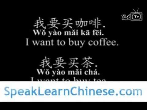 Lesson in chinese. Not exactly ancient but still interesting for the kids.