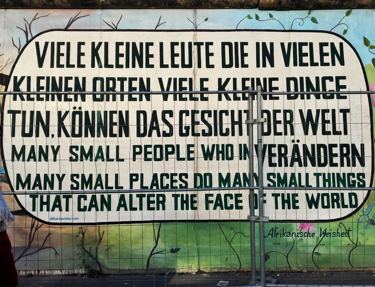 #Berlin #quote #smart #streetart #art #travel #eastsidegallery