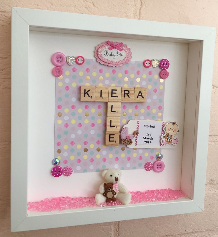 21 best christening new baby gifts images on pinterest baby new baby gift baby girl gift baby name frame baby teddy bear frame negle Choice Image