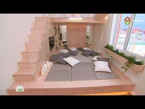 """""""Дачный ответ"""":  Спальня для взрослых сдетской зоной"""
