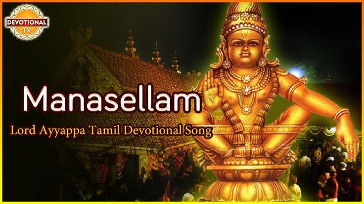 The Best Tamil Songs Of Lord Ayyappa |  Manasellam Bhakti Tamil Devotion...