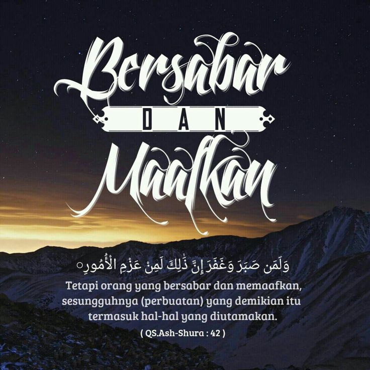 Follow @NasihatSahabatCom http://nasihatsahabat.com #nasihatsahabat #mutiarasunnah #motivasiIslami #petuahulama #hadist #hadits #nasihatulama #fatwaulama #akhlak #akhlaq #sunnah #aqidah #akidah #salafiyah #Muslimah #adabIslami #DakwahSalaf # #ManhajSalaf #Alhaq #Kajiansalaf #dakwahsunnah #Islam #ahlussunnah #sunnah #tauhid #dakwahtauhid #alquran #kajiansunnah #salafy #BersabardanMemaafkan #HalUtama #Sabar #pemaaf #akhlakmulia