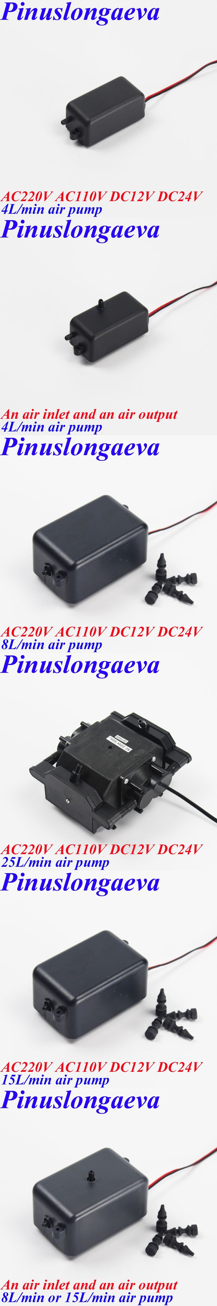 BO-2208AP, FREE SHIPPING 4L 8L 15L 25L/min aquarium air pump ozone air pump ozone generator parts low noise air pump for SPA