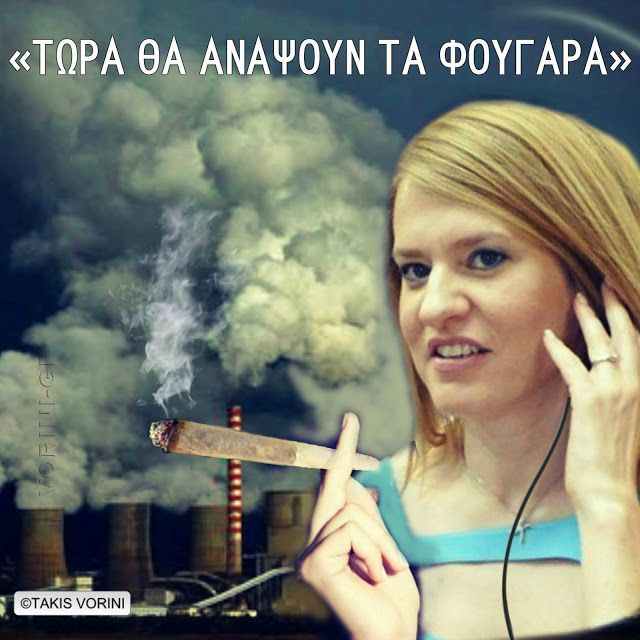 vorini-gr: Η Βιομηχανική Επανάσταση ξεκίνησε....