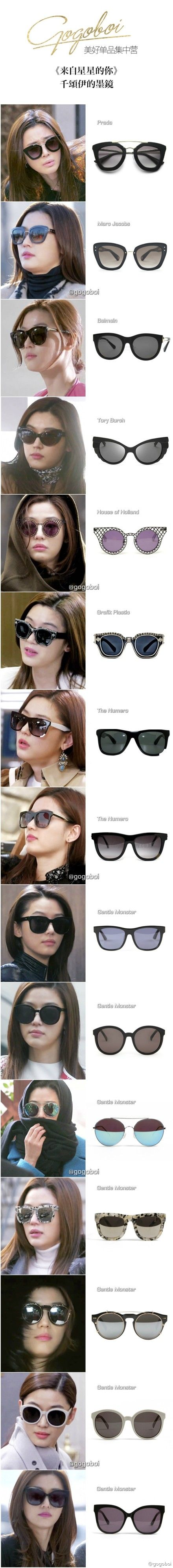 the list of sunglasses she wore in the drama My Love From Another Star