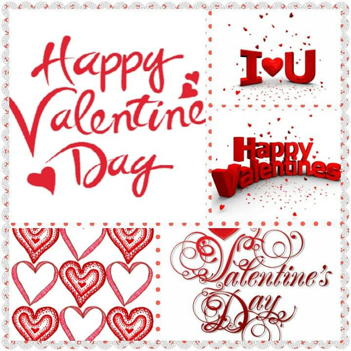 happy valentines day my friends sms