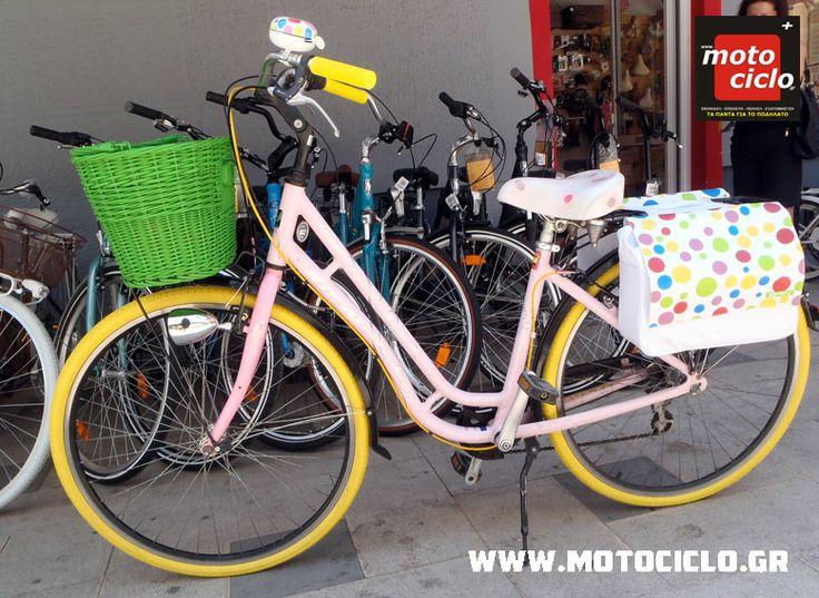 Maria's personalized bike...