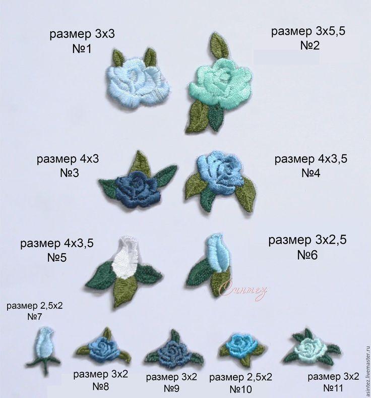 Купить вышивка аппликация Разноцветные розы декоративный элемент - вышивка аппликация, нашивка шеврон