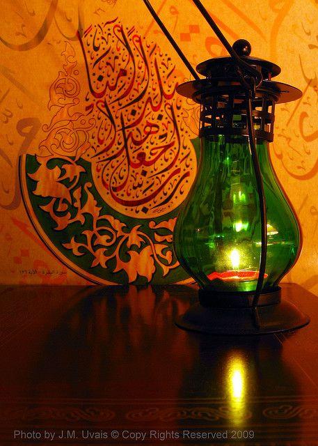 Ramadan Kareem! by uvaisjm, via Flickr