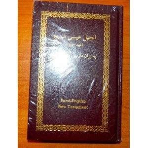 The Farsi Contemporary Bible: Farsi-English New Testament  $49.99