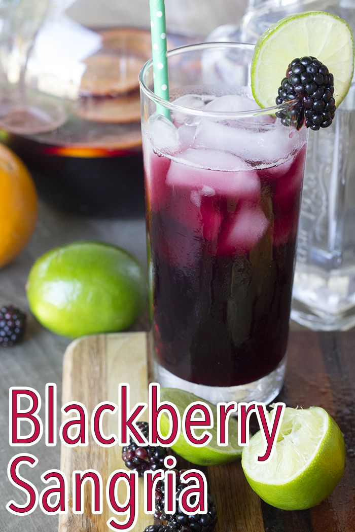 Want to try out a new Sangria recipe? Look no further than this amazing Blackberry Sangria! The perfect summer beverage!