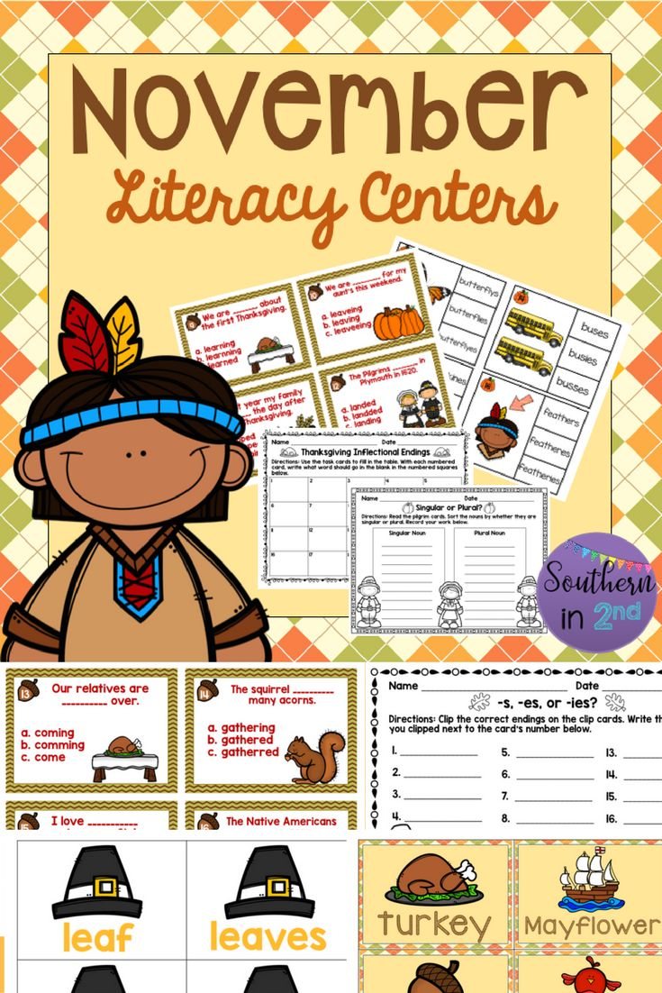 These Thanksgiving themed literacy centers offer inflected ending, plural ending, ABC order, and singular/plural noun practice! Each center includes recording sheets and black and white copies!