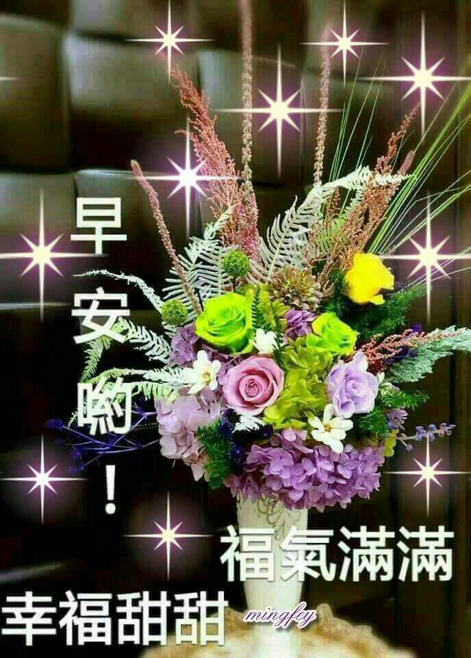 What Is Ce >> 442 best Good Morning Wishes In Chinese images on Pinterest