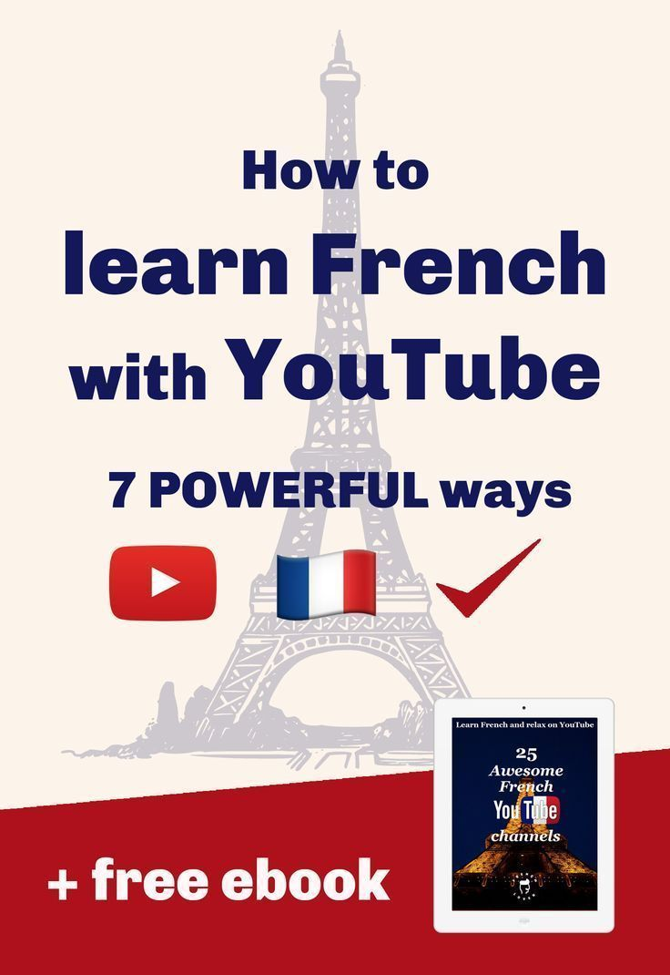 How To Learn French With Youtube 7 Powerful Ways Learn French