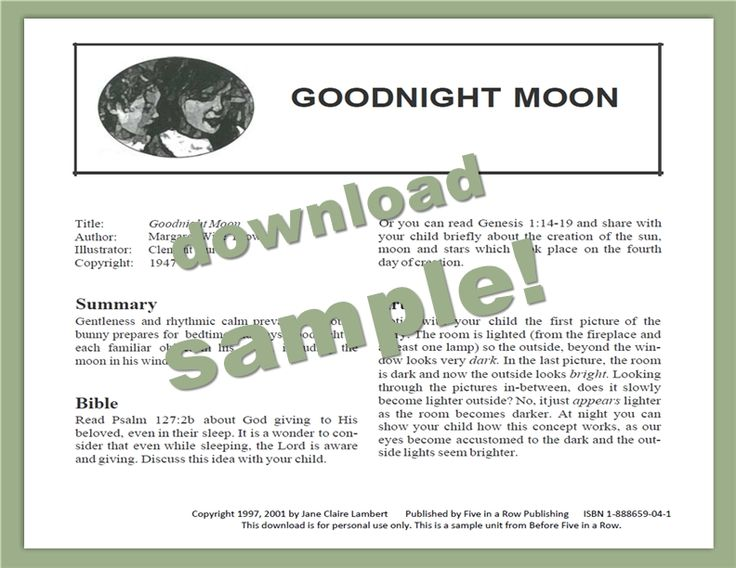 16 best beyond five in a row images on pinterest homeschool free complete goodnight moon unit sample for before five in a row fandeluxe Choice Image
