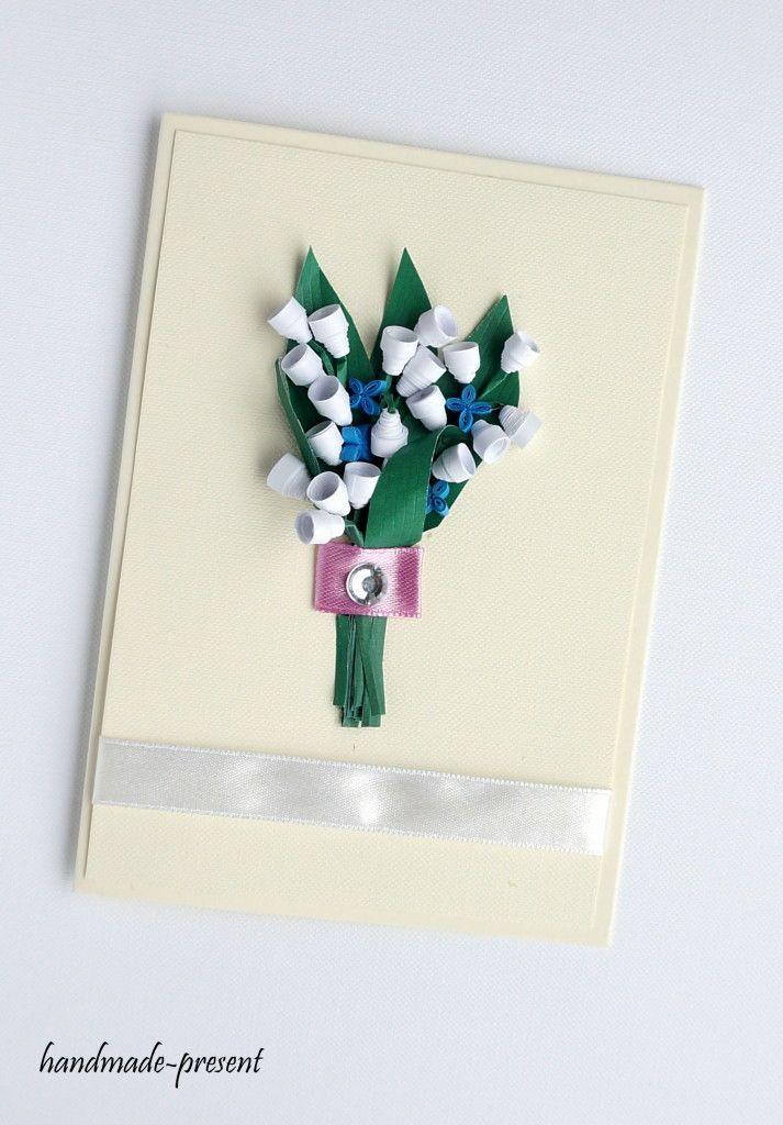 Kartka ręcznie robiona z kornawaliami. Elegancka i niepowtarzalna z drobnymi białymi kwiatami.