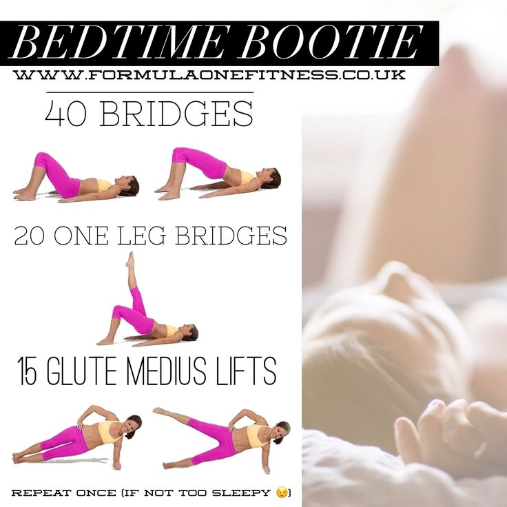 #DailyWorkout This is a fab little workout for that butt to do before bed. Firm those cheeks!! Make your bum smile...dimples n all. www.FormulaOneFitness.co.uk