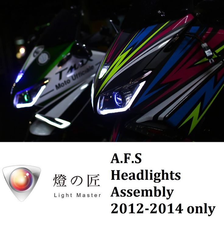 (Light Master) TMAX 530 - A.F.S Headlights Assembly 2012-2014 only – Taiwan Big Scooter Shop