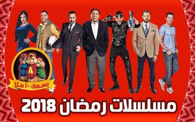 افضل المواقع لمتشاهدة جميع مسلسلات رمضان 2018 والبرامج مجانا Ramadan Movies Movie Posters