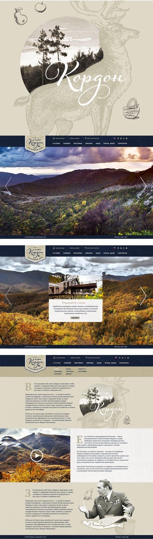 Web design for Country Club Kordon
