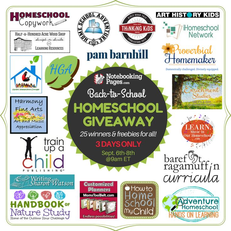 $1200 Homeschool Giveaway | Homeschool Tips | How to Homeschool | Free Homeschool