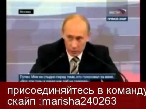 Супер МЛМ  В  Путин   Достижение целей