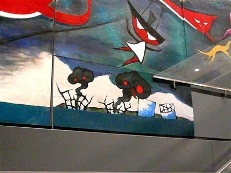 広島原爆ドーム上空でピカ描いた「チンポム」が渋谷の岡本太郎壁画に落書き | 広島県の犯罪・事件・事故・問題・悪事