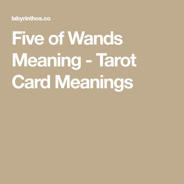 Five of Wands Meaning - Tarot Card Meanings