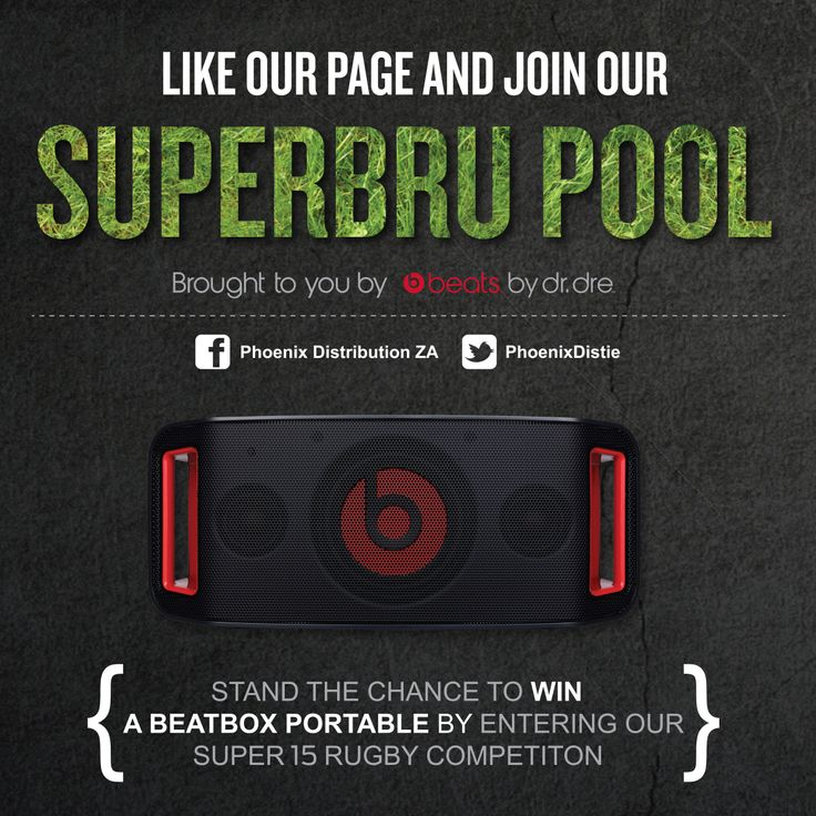 superbru pool   2014