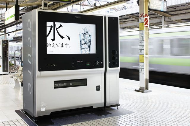 High-Tech Vending Machine Is a Full-on Robo Salesperson [Video]   Co.Design   business + design