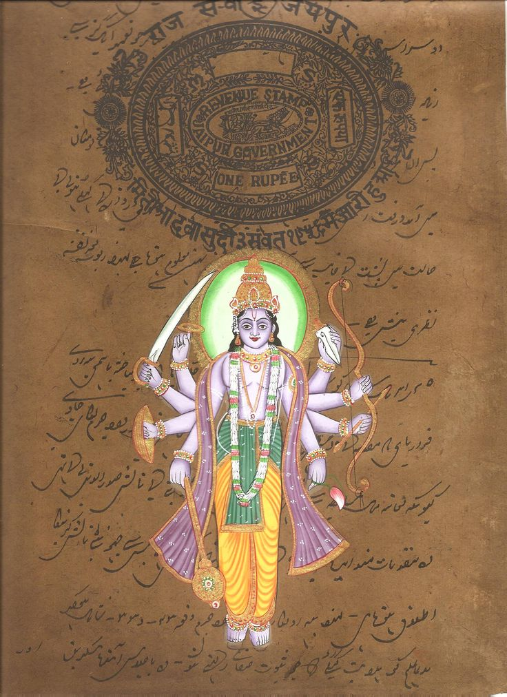 Sanskrit Of The Vedas Vs Modern Sanskrit: Vishnu Hindu God Painting Indian Miniature Religious