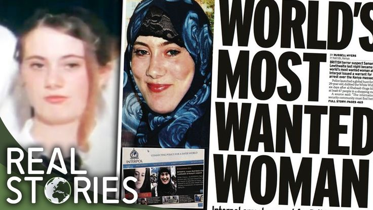 "BBC Documentary (July 2, 2014) ""The White Widow: Searching For Samantha"""
