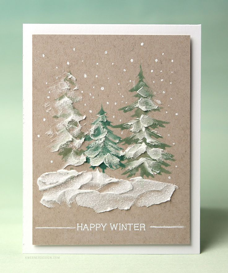 Holiday Card Series with Kristina Werner - Day 16