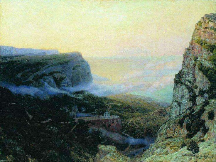 Крым. Байдарские ворота. 1890 - Васнецов Аполлинарий Михайлович