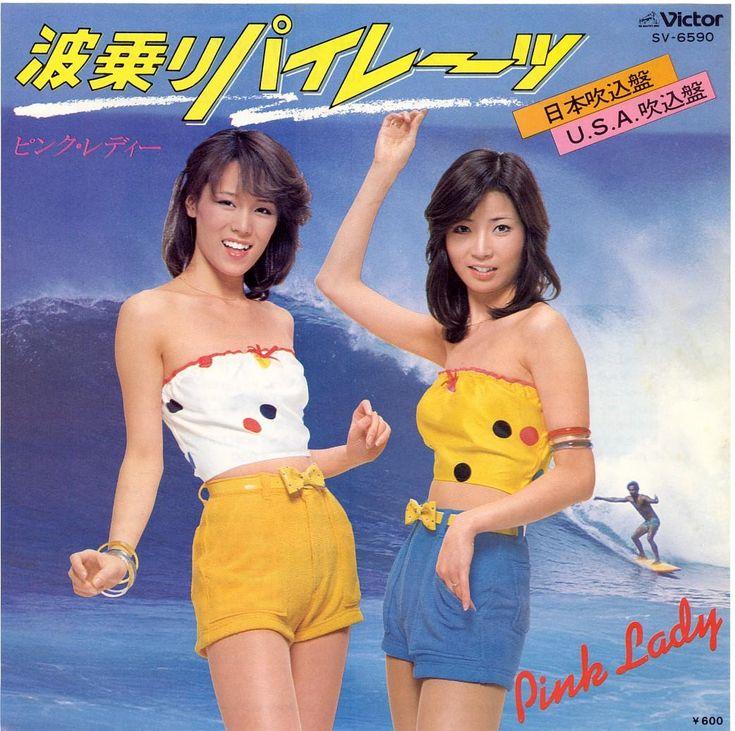 ピンクレディ (Pink Lady) duo, Japan