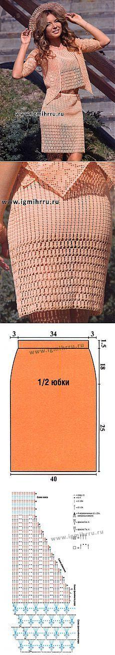 Романтичный стиль. Летняя юбка персикового цвета. Крючок: