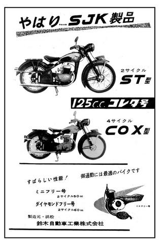 Mg car logo also Japanese Meiji Imari Porcelain Bowl Chenghua Mark in addition 382735668306259703 besides Coloriage La Belle Et Le Clochard in addition DmludGFnZS1nZXJtYW4tbWFrZXJzLW1hcmtz. on vintage japanese cars