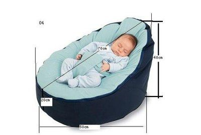 Baby Bean Bag Chair To Prevent Flatheads Other Colors