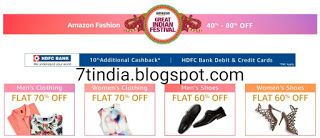 Amazon shopping trick:-Get 40% to 80% off on Amazon shopping store 2017