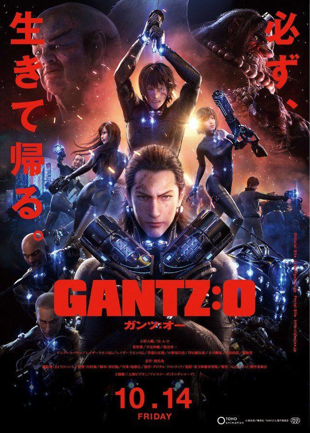 Nuevo póster y vídeo promocional de la película de GANTZ:O.