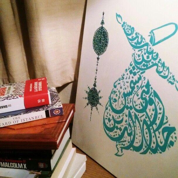 Arabic calligraphy, Jalal el-din Rumi and Shams el-din tabrizi, sufi, dervish  By Maria Ramoul Art