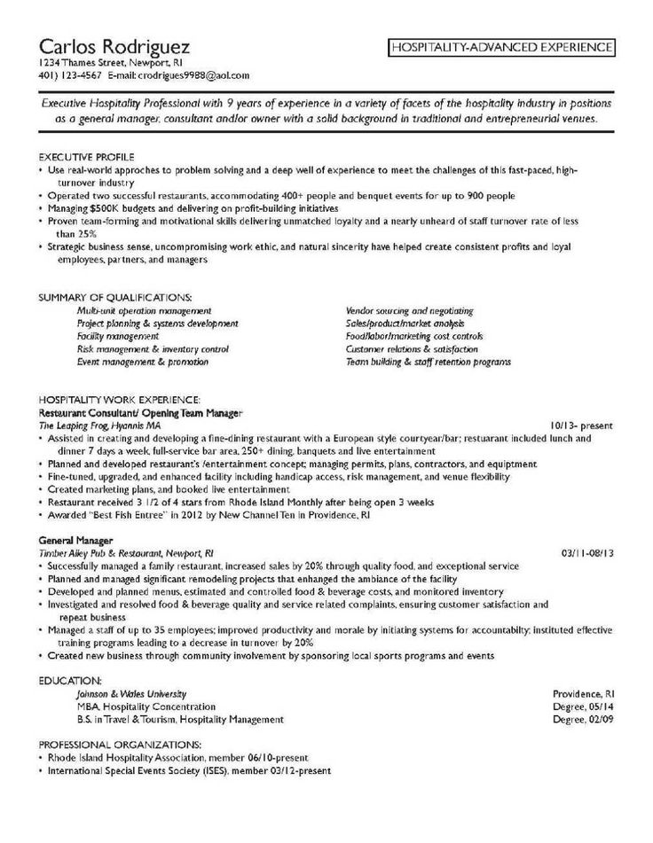 sample job objective resumes
